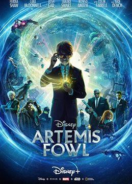 Artemis Fowl (2019) อาร์ทิมิส ฟาวล์