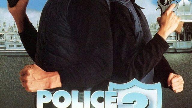 Police Story 3 Super Cop วิ่งสู้ฟัด ภาค 3 1922