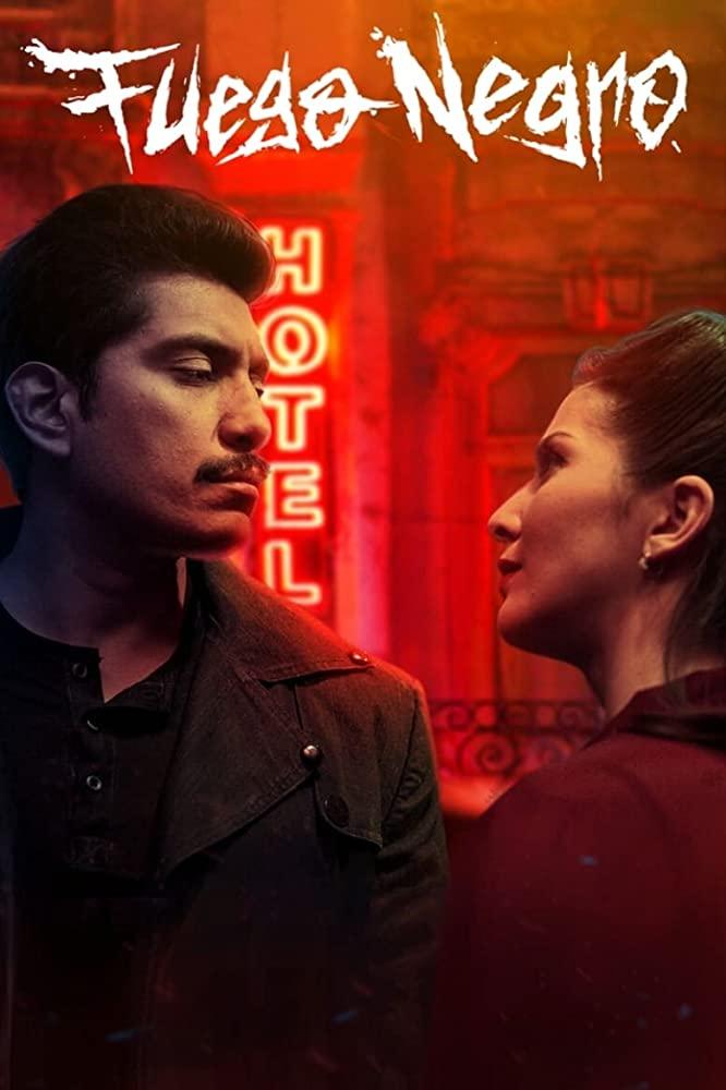 Dark Forces (Fuego negro) โรงแรมอสุรกาย (2020)