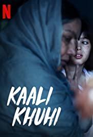 Kaali Khuhi (2020) บ่อน้ำอาถรรพ์ | Netflix