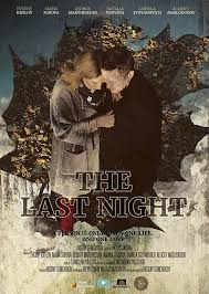 Last Night of Ehean (2015) แสงสุดท้ายของอีเหี่ยน