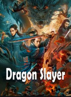 Dragon Slayer (2020) ศึกใต้พิภพ