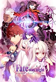 FATE/STAY NIGHT: HEAVEN'S FEEL – I. PRESAGE FLOWER (2017)