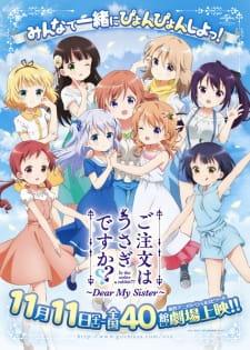 Gochuumon wa Usagi Desu ka Dear My Sister The Movie รับน้องกระต่ายซักแก้วมั้ยคะ เดอะมูฟวี่ ซับไทย