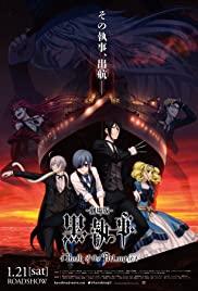 Kuroshitsuji Movie Book of the Atlantic ซับไทย The Movie