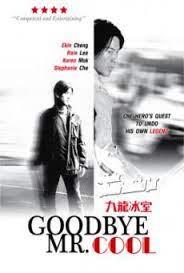 Goodbye Mr Cool (2001) คนใจเย็นเป็นเจ้าพ่อไม่ได้