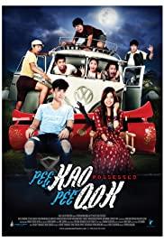 Pee Kao Pee Ook (2013) ผีเข้าผีออก