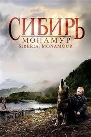 Siberia Monamour (2011)