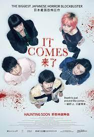 It Comes (2018) มันมา