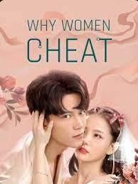 Why Women Chea (2021) ตำนานรักเจ้าชายจำศีล