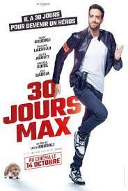 30 jours max (2020) 30 วันสุดท้ายพี่ขอห่ามให้สุด