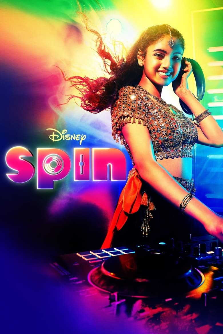 Spin (2021)